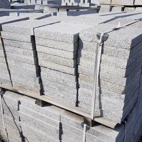 Syndyk sprzeda zapasy magazynowe -płyty granitowe